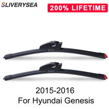 SLIVERYSEA Replace Wiper Blades For Hyundai Genesis 2015-2016 24+19 High Quality Natural Rubber Clean Front Windshield