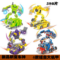 JZ Model Building Compatible Lego Lego JZ17006 598Pcs Model Building Kits Classic Toys Hobbies Transformation Robot