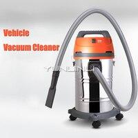Haushalt Carv Staubsauger  Wasser Absorption  High Power  Starken Sog  Auto Waschen Shop  spezielle Barrel JN-502