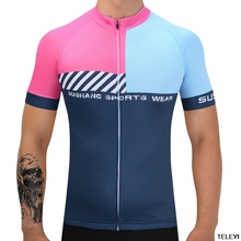 CUBE Custom SUSHAN Apparel Cycling Jersey 2016 maillot ciclismo Men Road Bike Clothing Bicycle Shirt