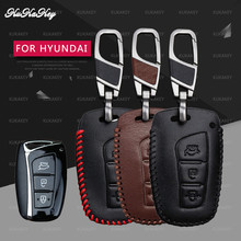 Genuine Leather Car Key Case Cover For Hyundai Fob IX45 Santa Fe Tucson Remote Smart Key Holder Bag Shell Protection Accessories qcontrol car remote smart key 433mhz id46 chip suit for hyundai santa fe ix45 vehicle control alarm door lock