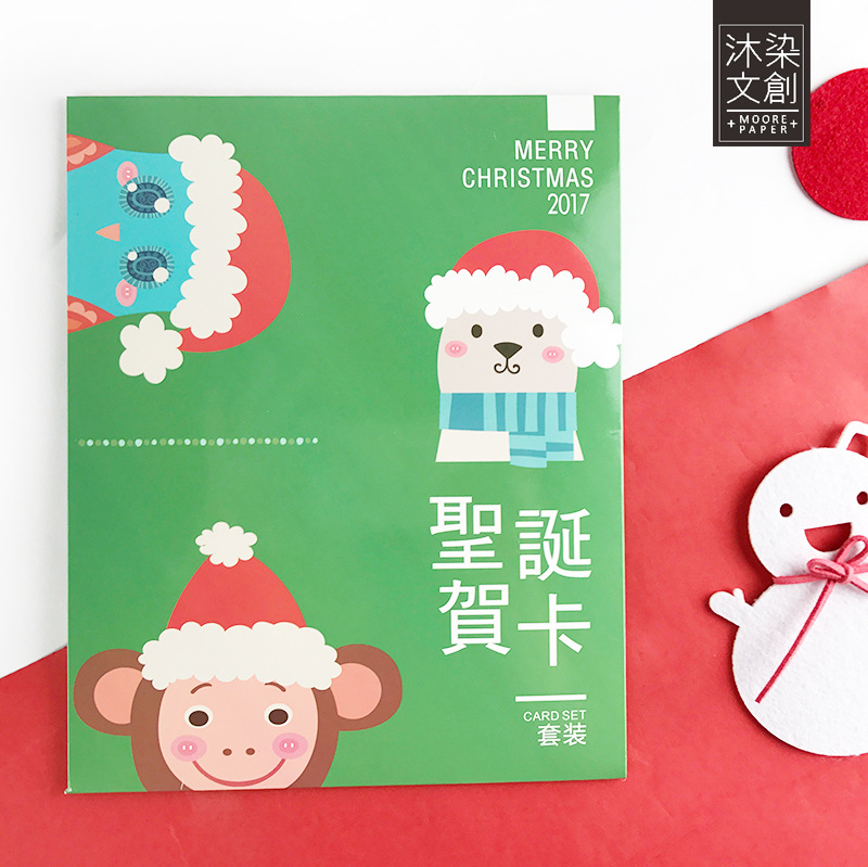 6Pcs/Set 3 Cards +3 Envelopes Creative DIY Christmas Card