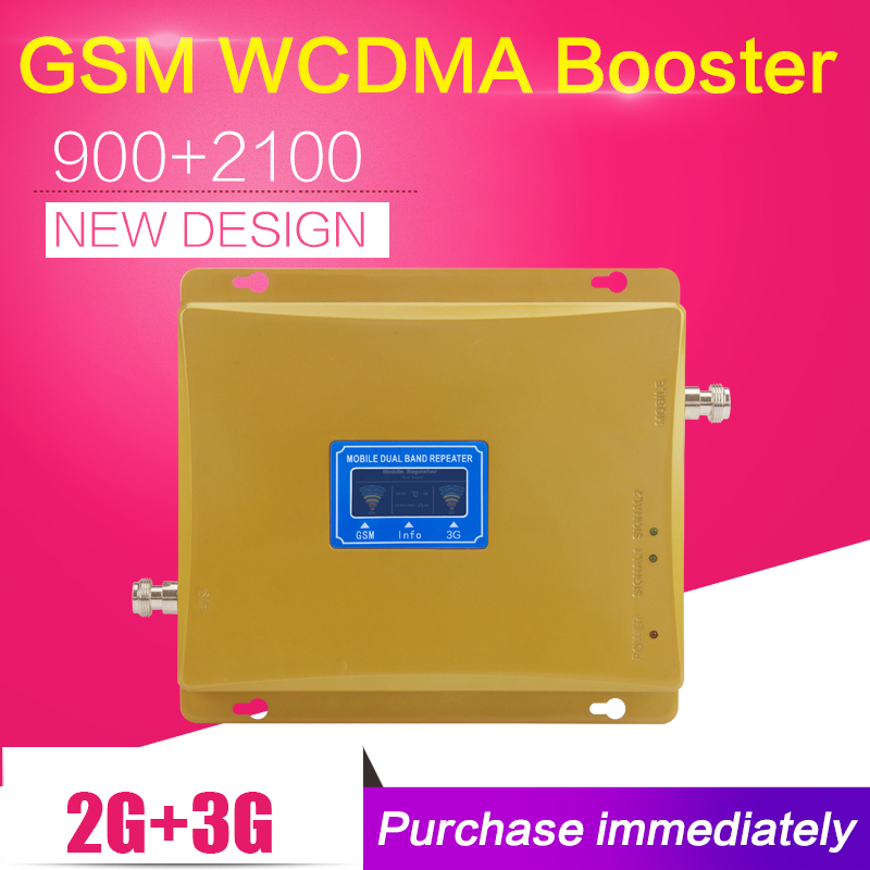 HOT GSM 3G W-CDMA 2100mhz Dual Band Booster LCD Display GSM 900 WCDMA 2100 Mobile Signal Repeater ALC Contral Cellular Amplifier