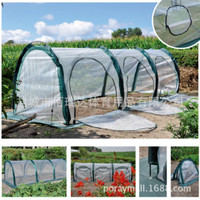 Tunnel Foldable Portable GARDEN Greenhouse From Bird Damage Chicken Cage Garden Supplies Tools Tent WITHOUT BOTTOM