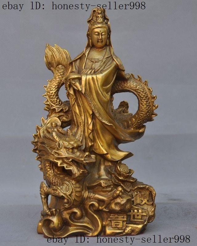 10Chinese buddhism pure Brass Dragon kwan-yin GuanYin Bodhisattva buddha statue 10Chinese buddhism pure Brass Dragon kwan-yin GuanYin Bodhisattva buddha statue