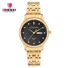 CHENXI Fashion Brand Men Watch Gold Stainless Steel Quartz Watches Casual Wristwatch Male Waterproof Clock Date Relogio