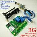 3G Version GSM-AUTO Doppel Großen relais GSM remote schalter Einem alarm eingang port (Auf bord uhr für ihre timer arbeits funktion)
