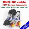 Горячая Продажа! аксессуары видео кабель + DC кабель 2in1 для Наблюдения системы Питания и видео сигналов передачи в одном кабеле
