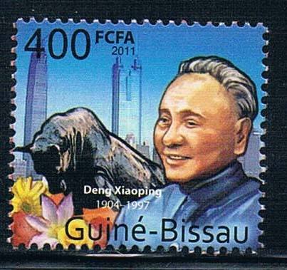CM0133 Bissau the reform and opening up 2011 leader Deng Xiaoping 1 new 0923 new bull reform tensaerlite brief