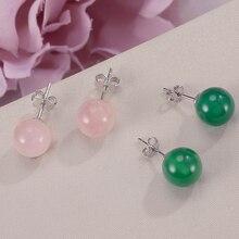 Натуральный розовый кварц Агат 8 мм серьги-гвоздики для женщин S925 серебро хорошее ювелирное изделие круглый розовый зеленый драгоценный камень Brincos