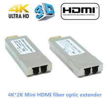 4Kx2K 300m/1000ft Mini HDMI Optic Fiber Extender Transmitter Fiber Optical HDMI Converter Via Fiber OM3 Multimode Cable HDMI1.4V