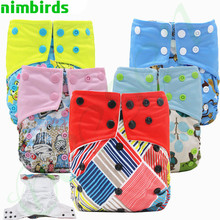 Waterproof Cloth Diaper With Suede Cloth Inner One Size Baby Reusable Diaper All In Tow Baby Cloth Nappy AI2 Cloth Diaper