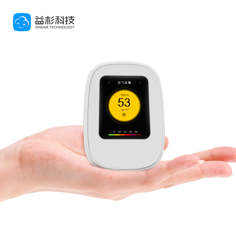 PM2.5 monitor laser PM2.5 detector particulate Concentration meter Home Car indoor Air quality monitor digital indoor air quality carbon dioxide meter temperature rh humidity twa stel display 99 points made in taiwan co2 monitor