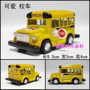 free shipping Soft world alloy car model toy school bus exquisite WARRIOR