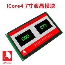 7 дюймовый ЖК модуль icore4 с сенсорным сопротивлением разрешение