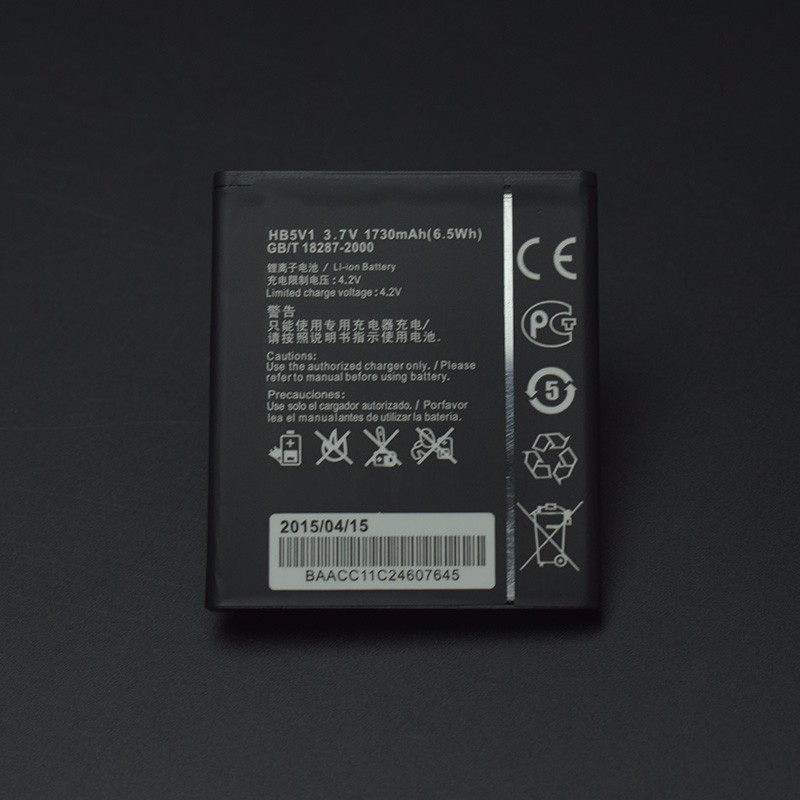 Worldwide delivery huawei hb5v1 battery in NaBaRa Online