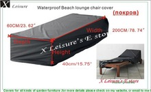 Kostenloser versand Strand liegen bettdecke, strand sofa abdeckung, wasserfest abdeckung für strandkorb
