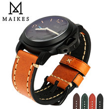 Maikes аксессуары для часов из натуральной коровьей кожи ремешок