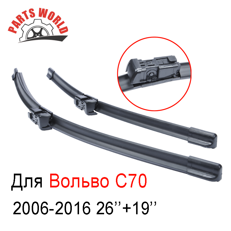 26 19 Pair Windscreen Front Wiper Blades For Volvo C70 2006 2016 Fit Windshield Natural Rubber Wiper Car Accessories In Windscreen Wipers From