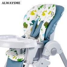 ALWAYSME, новинка, детский стульчик для кормления, подушка, коврик, подстилка для кормления, подушка для коляски