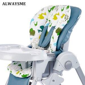 ALWAYSME New Baby Kids Highchair Cushion Pad Mat Booster Seats Cushion Pad Mat Feeding Chair Cushion Pad Stroller Cushion Mat(China)