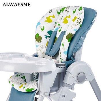 Zawsze nowe dziecko dzieci wysoka poduszka na krzesło Pad Mat Booster poduszka na siedzenie Pad Mat krzesełko do karmienia poduszka poduszka do wózka Mat