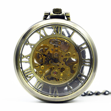 Mechanical Hand Wind Carving Pocket Watch Steampunk Roman Numbers Steel Fob Watches Men Clock PJX1229