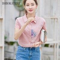 BOBOKATEER Blusas Feminina Ver O 2017 Plus Size Solid Striped Embroidery Shirt Summer Loose Short Sleeve