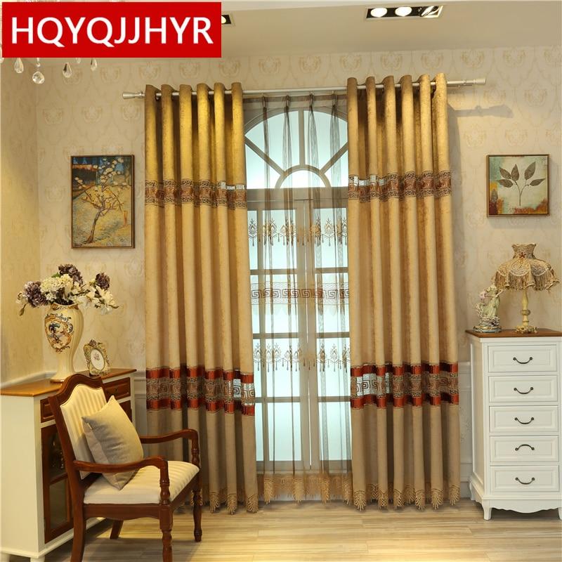 Cortinas de lujo de estilo chino con bordado de chenilla para el - Textiles para el hogar