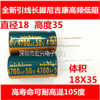50V4700UF High Temperature Of 105 Degrees High Frequency Low Resistance Electrolytic Capacitor 4700UF 50V 18X35