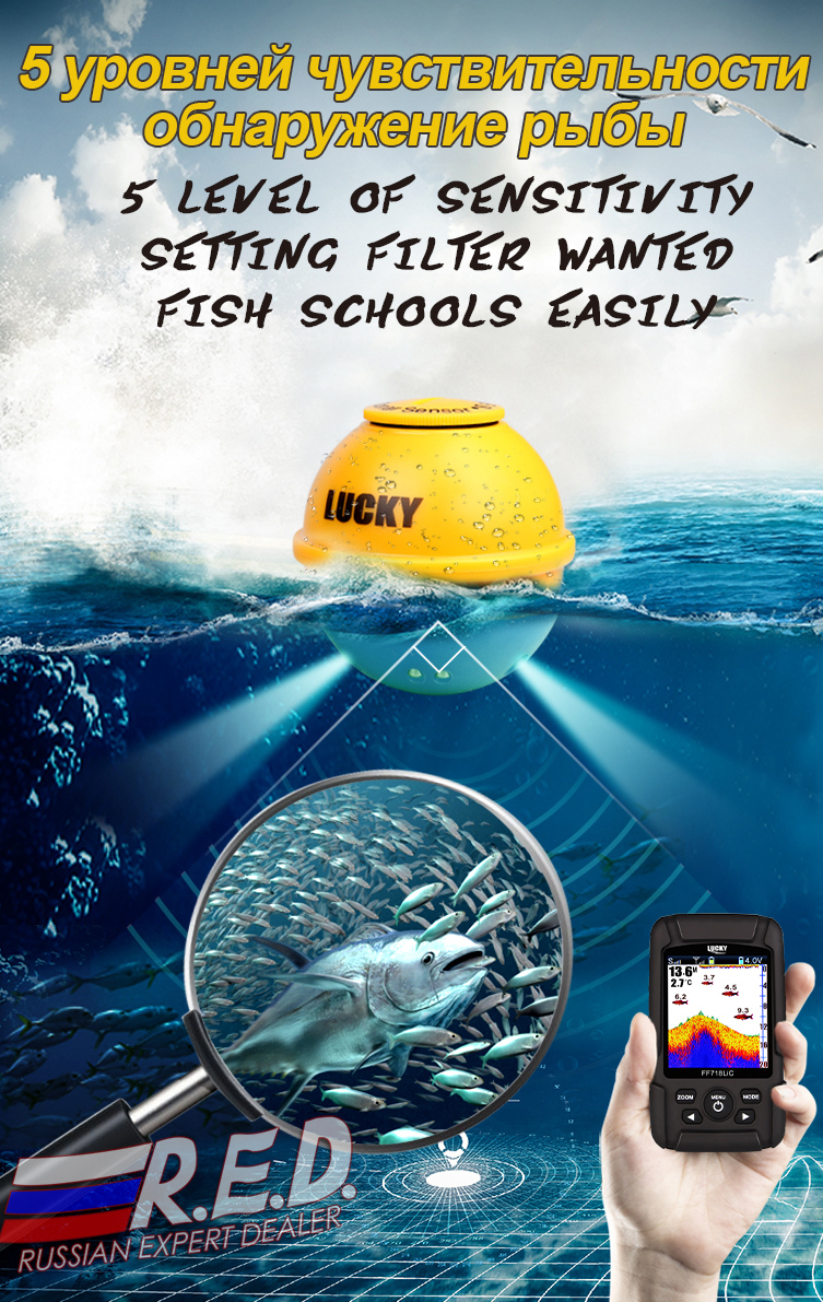 lucky FF718LiC-WLA Russian Version Color Screen wireless fishfinder Rechargeable 100m Operational Range Waterproof эхолот