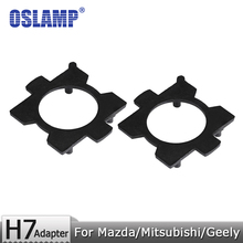 Oslamp For Mazda/Mitsubishi/LIONVEL/Geely/Soueast Motor H7 Headlight Bulbs Adapter Holders Car Accessories H7 Lamps Adapter Base