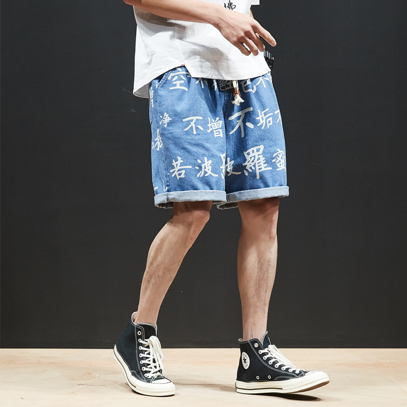 Casual Shorts Collection Here Mr-donoo Summer Streetwear Traditonal Letter Chongwen Printed Denim Shorts Mens Vintage Short Jeans Plus Size 5xl B375-k89 Reasonable Price