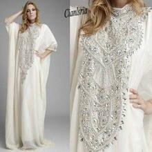 Вечернее платье кафтан с длинным рукавом стразами и высоким