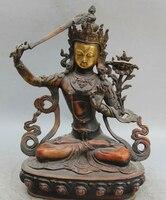 """S5627 12 """"Tibet Buddhismus Bronze Gild Sitz Wenshu Manjushri Bodhisattva Göttin Statue D0318-in Statuen & Skulpturen aus Heim und Garten bei"""