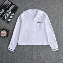 Japanese School Girls lovely Gray side pocket Embroidery white long-sleeve shirt Tops JK Cosplay