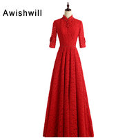 Vintage Red Evening Dress With 3 4 Sleeves Beadings A Line Floor Length Lace Long Dress