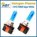 7500K H15 Xenon Plasma 12V 55W Quartz Ion 4 Bulbs bulb white foglight headlight bulb H1 H3 H4 H7 H8 H11 H16 xenon hid foglight