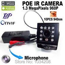 1/3 Cmos 1.3MP 960 P HD Audio Night Vision Mini Caméra Ip Poe 960 P 940nm IR POE caméra Mini Caméra Ip Avec Ir Cut Hd Mini Ip Cam