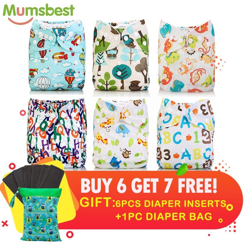 Selbstlos mumsbest Unisex Pack Großhandel Preis Baby Waschbar Verstellbare Tasche Windel Einsatz Verfügbar Mit Taschen Anzug 0-3 Jahre 3-15kgs