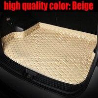 Custom fit car Trunk mats for Infiniti ESQ Nissan Juke accessories 5D  heavy duty rugs carpet foot case liners (2014-