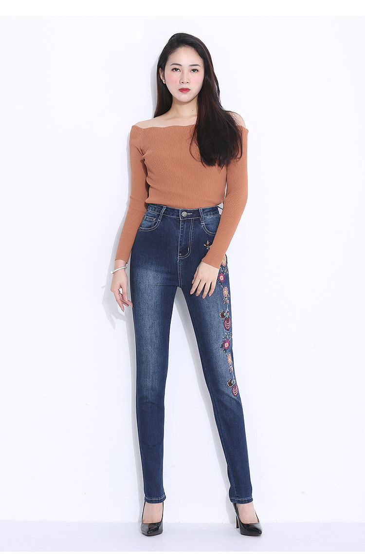 FERZIGE 2019 New Arrivals Women Jeans Dark Blue High Waist Elasticity Slim Fit Skinny Embroidery Den