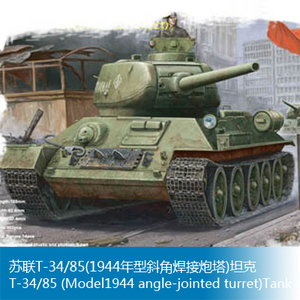 Image 2 - 1:48 مقياس الروسية T 34/85 خزان نموذج 1944 زاوية مشتركة برج Hobbyboss خزان التجمع لتقوم بها بنفسك 84809
