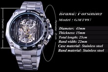 Military Sport Skeleton Dial Watches