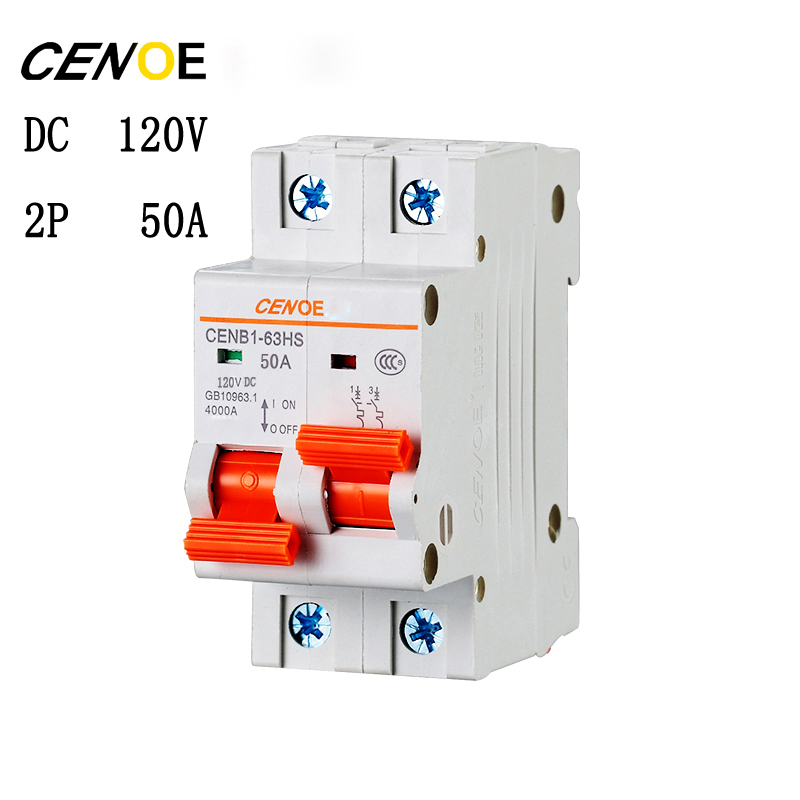 цена на 2pcs enjoy price discount free shipping 2P DC 120V 50A circuit breaker DC mini circuit breakers for electric vehicles
