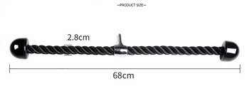 Heavy Duty Tricep Rope Abdominal Crunches Cable Pull Down Laterals Biceps Muscle Training Fitness Body Building Gym Pull Rope 4