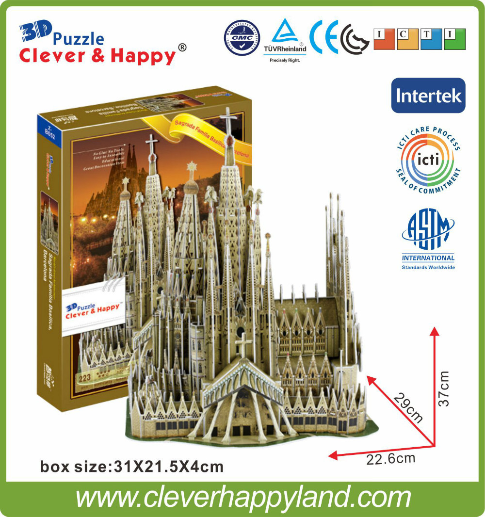 ჭკვიანი და ბედნიერი მიწა 3D თავსატეხის მოდელი Sagrada Family Basilica, ბარსელონა, ბარსელონა
