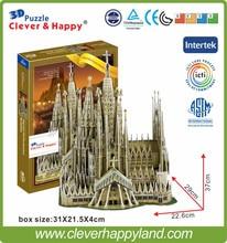 цена на clever&happy land  3d puzzle model Sagrada Family Basilica,Barcelona,Barcelona  paper puzzle diy model puzzle toy for boy paper