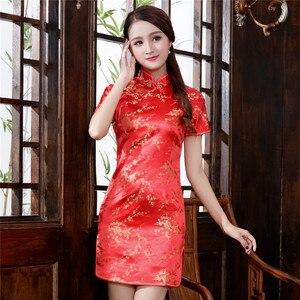Китайский Ципао размера плюс 3XL 4XL 5XL 6XL, классическое женское атласное платье Ципао, восточные свадебные платья невесты 2020, Новые Вечерние платья