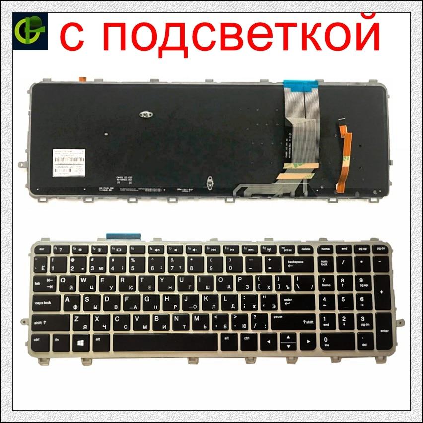 Original Russo Teclado Retroiluminado para HP pavilion 15-J 15T-J 15Z-J 15-J000 15t-j000 15z-j000 15-j151sr RU prata quadro